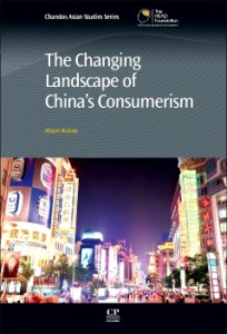 China's consumerism Hulme book cover