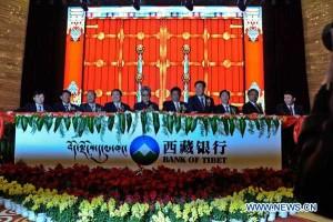 Bank of Tibet launch 2012