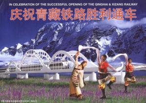 celebrate Lhasa railway opening