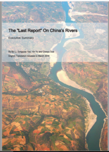 LAST REPORT China's rivers in English