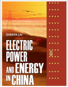 Liu Zhenya book cover