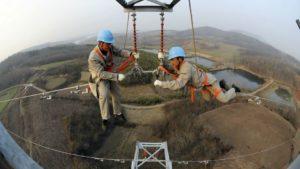 pic of pylon construction