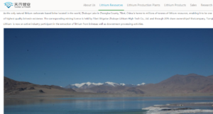 lithium Drangyer Tsaka Tianqi screenshot