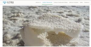 lithium Drangyer Tsaka lithium crystallised