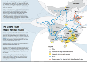 rare earth mining Yalong China water Risk 2016