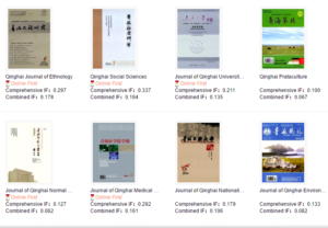 Qinghai journals 3