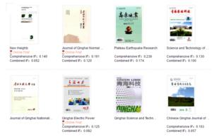 Qinghai journals 4