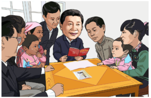 Xi Jinping little red book
