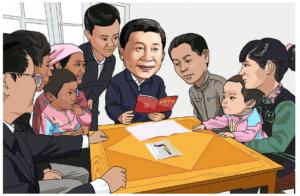 Xi Jinping little red book