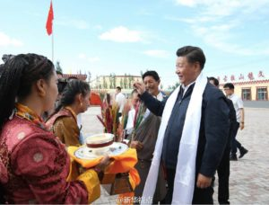 Xi blesses the tribute payers 2016