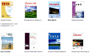 scientific journals of Qinghai 1