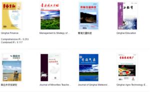 scientific journals of Qinghai 1