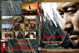 kekexil-movie