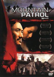 kekexili-mountain-patrol-kekexili-15912