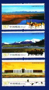stamps-hoh-xil-railway-lhasa-station